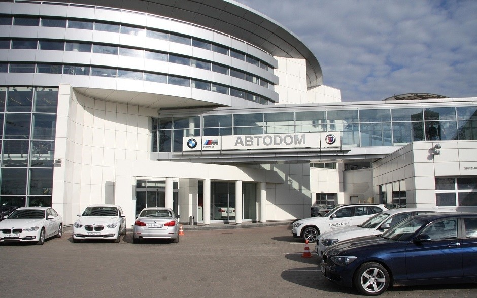 Bmw автосалон в москве цены автоломбард черепанова 1а екатеринбург